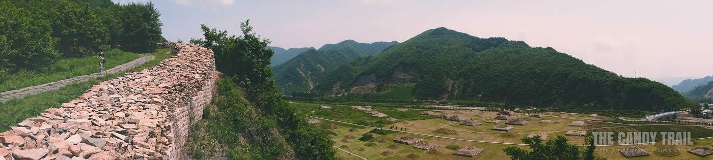 Wandu Mountain City Wall Ruins China