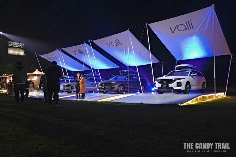 baojun valli car launch party china